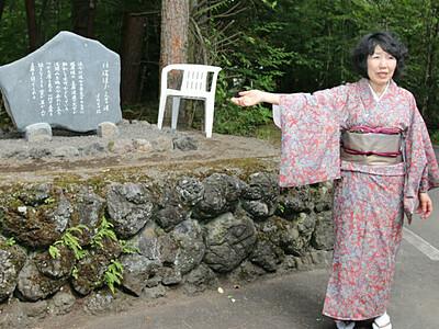 文学者が愛した追分 軽井沢で近藤富枝さんの碑、除幕