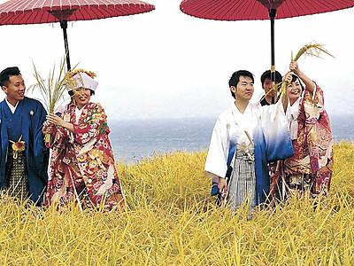 末永い愛、田の神に誓う 輪島・千枚田で結婚式