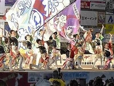 小浜で「YOSAKOI祭」 最多40チームが迫力演舞