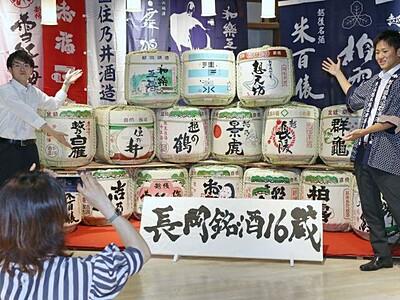 銘酒のたる写真スポットに 長岡駅ビル・ぽんしゅ館
