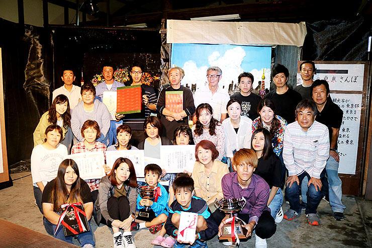 一般の部で優勝に選ばれた新栄町自治会