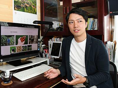 良い「地の物」都内へ直送 長野の酒井さん専用サイトで事業開始