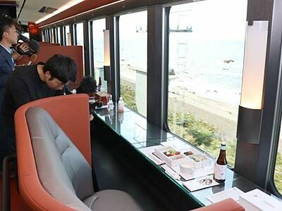 村上・笹川流れ ゆったり眺め 観光列車「海里」試乗会