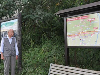 歩いて楽しむ伊勢崎城跡に 真田vs徳川「合戦の地」へ登山道整備