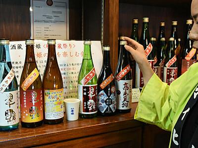 「舞姫」の酒20種飲み比べ 諏訪で10月12日