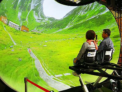 立山上空散歩の仮想体験 迫力の映像に歓声