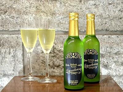 出資者プロデュースの日本酒完成 微炭酸・辛口 「華燭スパークリング メトードリュラル」 豊酒造(福井県鯖江市)