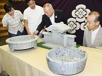 朝倉氏遺跡から出土した「盤」複製を寄贈 福井市の資料館に展示へ