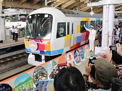 ありがとう「きらきらうえつ」 定期運行が終了 新潟駅