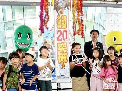 福井県立恐竜博物館、特別展「恐竜の脳力」20万人突破