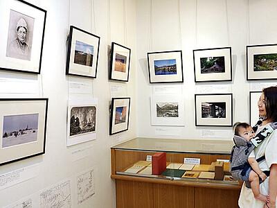 英旅行家の足跡追体験 地理学者金坂さん、故郷で初の写真展