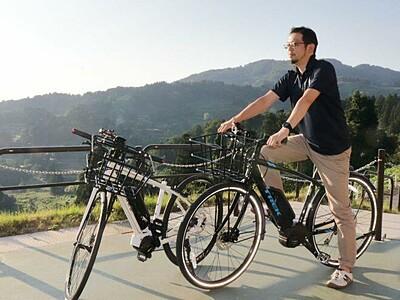 里山巡り電動自転車で楽々 観光向けに貸し出し 山古志