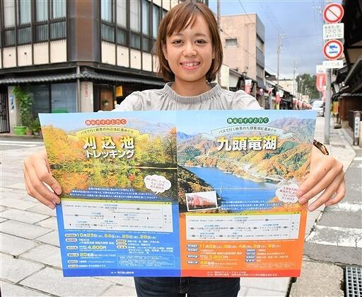 刈込池や九頭竜湖を巡るバスツアーのポスター=福井県大野市元町