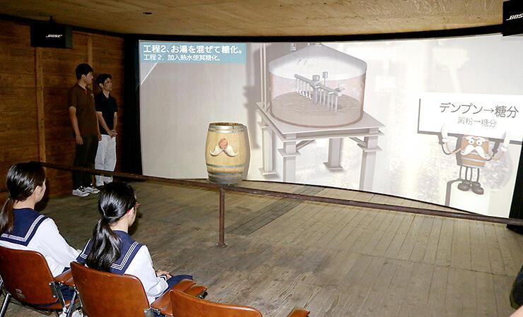 たるをイメージした曲面状のスクリーンに投影された映像作品