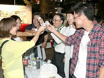 「酒の国」に乾杯 観光キャンペーン開幕 新潟
