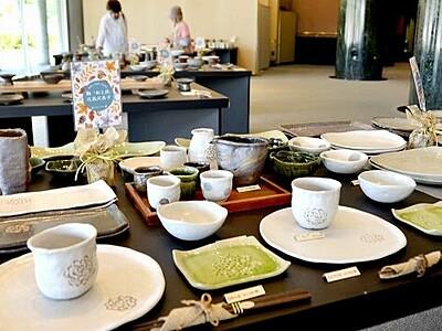 食欲そそる越前焼の器 200種展示 福井・越前町