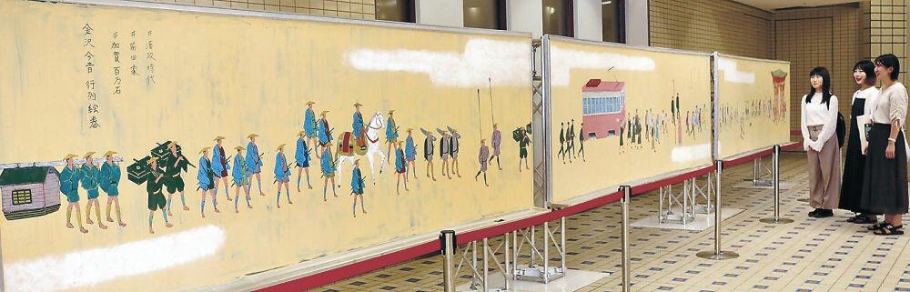 利家や金沢駅が描かれた黒板アート=金沢駅もてなしドーム