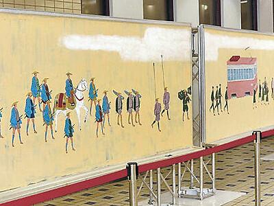 金沢今昔、黒板に描く もてなしドーム地下広場