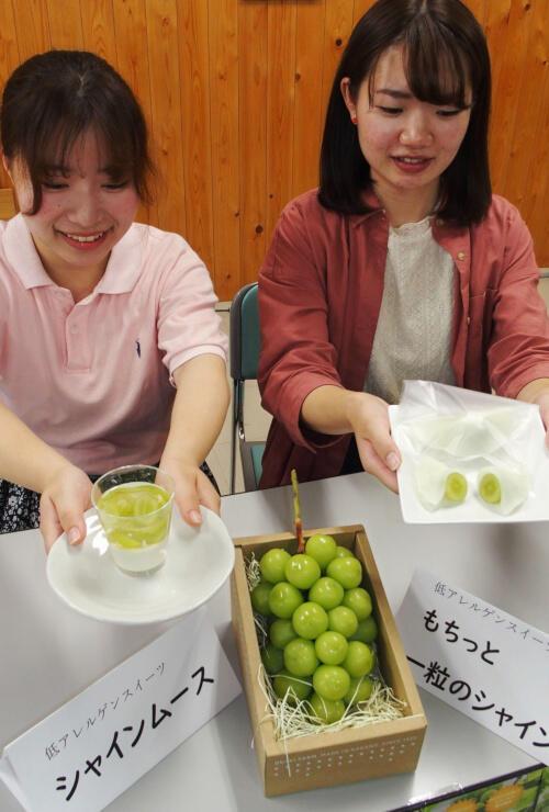 シャインマスカットを使って開発した2種類のスイーツを紹介する長野県立大生ら