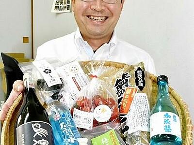 福井梅や地酒、若狭町の特産を全国へ届けたい NPOがクラウドファンディング
