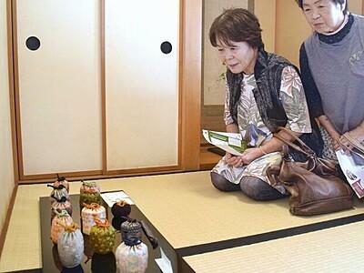 和の心感じる仕覆40点 福井・愛宕坂茶道美術館
