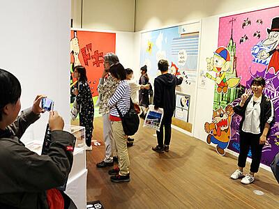 藤子(A)ワールド堪能 高志の国文学館で特別展開幕