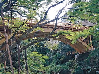 こおろぎ橋の架け替え完了 山中温泉、12日開通