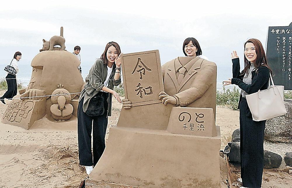 展示場所を変えた「令和」の砂像=羽咋市の千里浜海岸