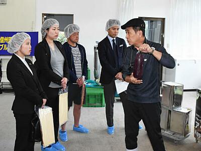 須坂が詰まったビールをPR 農家・醸造所の見学ツアー