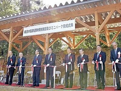 古代製鉄を学ぶ 施設、ミニパーク完成 福井・あわら