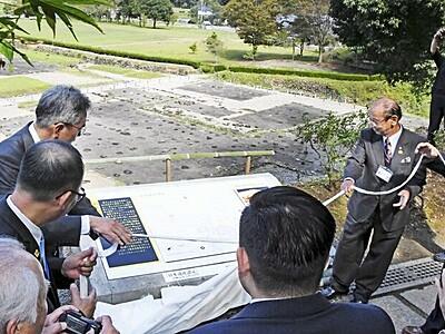 朝倉氏遺跡案内板を修繕 日本遺産碑寄付も 福井東RC