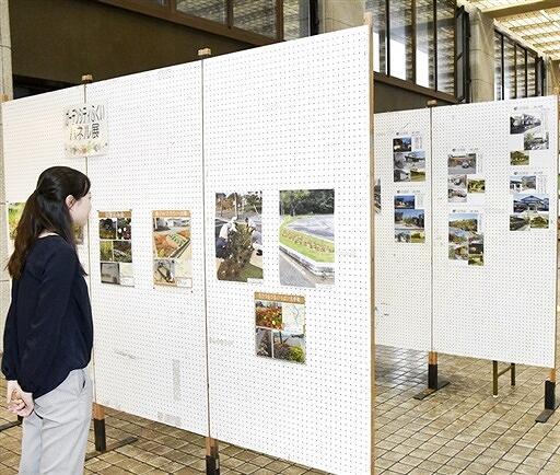 緑化に貢献する団体などを紹介するパネル展=10月8日、福井県福井市役所
