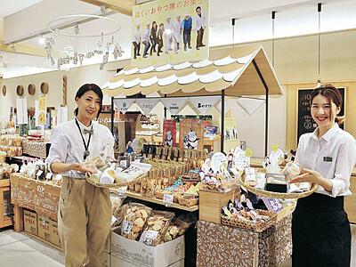 羽咋の味覚 金沢に集結 17日から香林坊大和で物産展