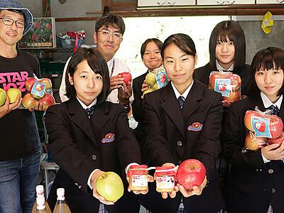 名産・加積りんごでバター 新川高生開発