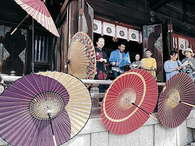 金沢の工芸美 奥深さ感じて 東山、主計町で祭典開幕