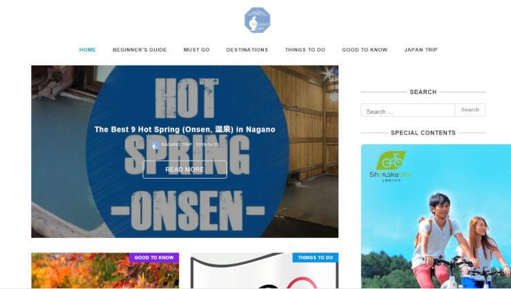 カヤクラが開設したウェブサイト「NAGANOTRIP」のトップページ
