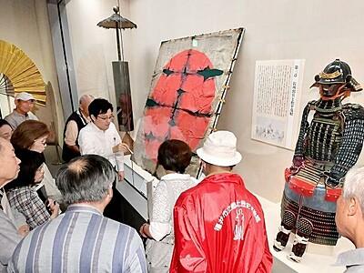 家茂と和宮の行列で見る幕末 福井市立郷土歴史博物館