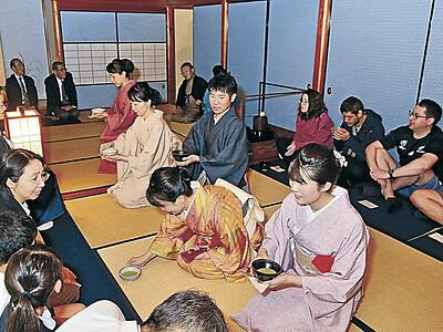 金沢城で大茶会 茶の湯文化に触れる秋
