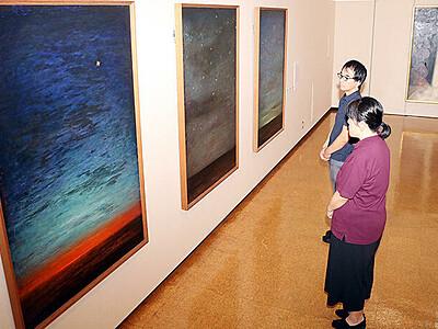 砂漠の空と大地表現 庄川美術館で小堀四郎洋画展