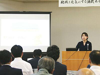 佐久・臼田 「酒蔵ホテル」来年3月開業へ 仕込みなど体験