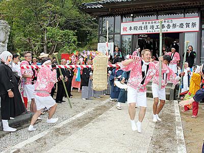 改修祝い上がり物 射水の青井谷日吉社