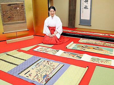 即位式の変遷たどる 20~22日、高岡の射水神社