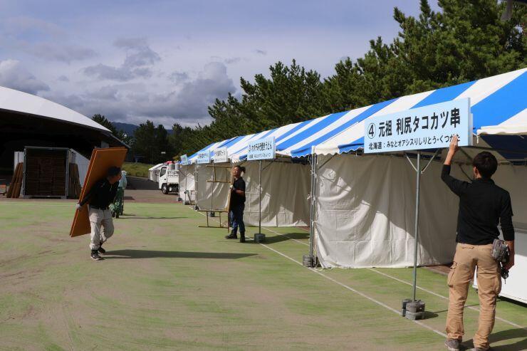 準備が進むメイン会場のおんでこドーム=17日、佐渡市両津湊