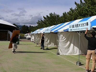「Sea」の絶品全国から大集合 19日から佐渡・両津港