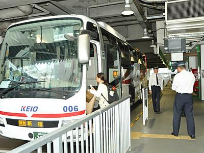 松本―新宿、バス一部再開 アルピコなど高速線