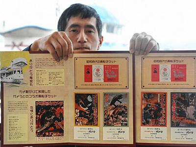 「竜宮丸」と「ガメラ」一緒に 諏訪湖の遊覧船チケット