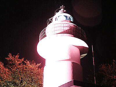 輝く「恋する灯台」 伏木、岩崎ノ鼻灯台 初のライトアップ