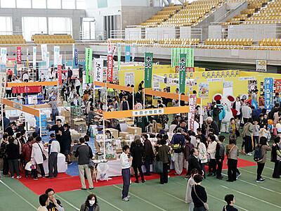 産業フェア「○○魚津」開幕 地元企業が自慢の商品