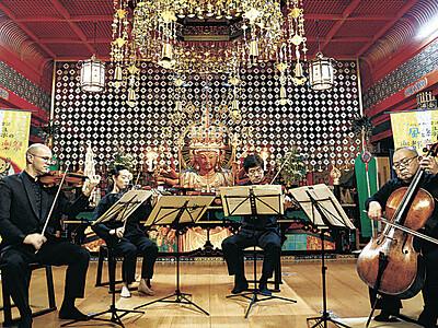 小松の那谷寺 オーケストラが荘厳四重奏