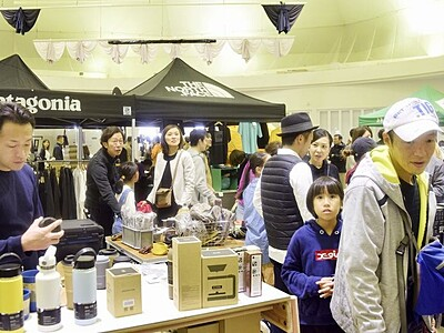 北陸最大級のアウトドアフェス開幕 坂井、20日まで